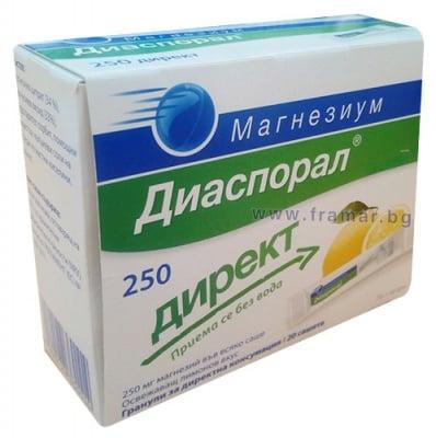 МАГНЕЗИУМ ДИАСПОРАЛ ДИРЕКТ саше 250 мг * 20
