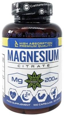 МАГНЕЗИЕВ ЦИТРАТ капсули 200 мг * 100 ЦВЕТИТА ХЕРБАЛ