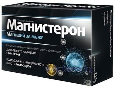 МАГНИСТЕРОН таблетки * 30