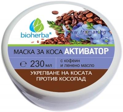 МАСКА ЗА КОСА АКТИВАТОР ПРОТИВ КОСОПАД с кофеин и 3 вида масла 230 мл
