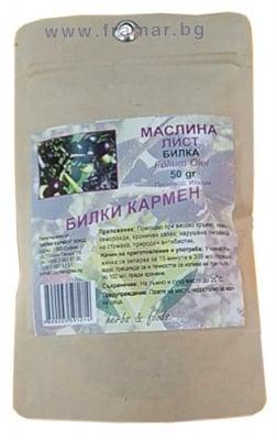 МАСЛИНА ЛИСТА 50 гр. КАРМЕН