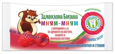 МНЯМ-МНЯМ БЛИЗАЛКА МАЛИНА * 1 бр.