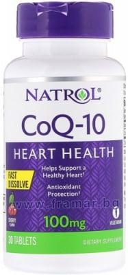 Q10  50 мг * 30 бързоразтворими таблетки