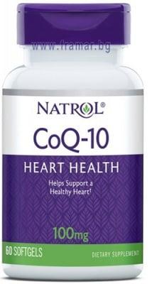 НАТРОЛ CO Q10 капсули 100 мг * 60