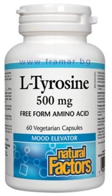 L - ТИРОЗИН капсули 500 мг. * 60 НАТУРАЛ ФАКТОРС