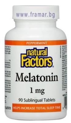 МЕЛАТОНИН сублингвални таблетки 1 мг. * 90 НАТУРАЛ ФАКТОРС