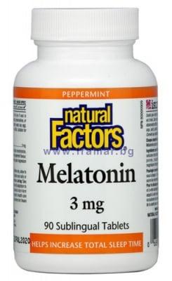 МЕЛАТОНИН сублингвални таблетки 3 мг. * 90 НАТУРАЛ ФАКТОРС