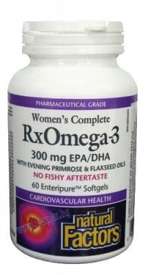 ОМЕГА ФАКТОР ЗА ЖЕНИ капсули 1035 мг. * 60 НАТУРАЛ ФАКТОРС