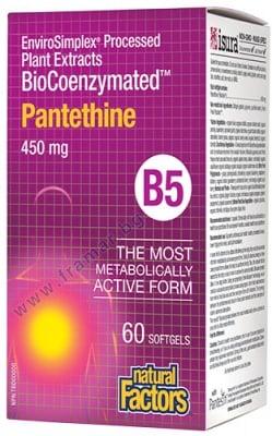 ПАНТЕТИН ВИТАМИН Б5 капсули 450 мг. * 60 НАТУРАЛ ФАКТОРС