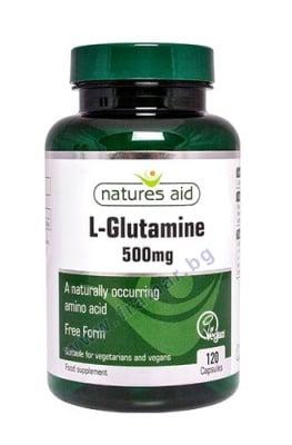 L - ГЛУТАМИН 500 мг * 120 капсули