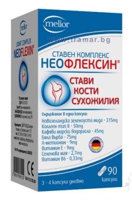 НЕОФЛЕКСИН капсули * 90 DOYCH