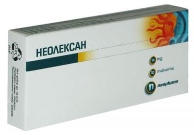 НЕОЛЕКСАН  табл. 50 мг. * 30