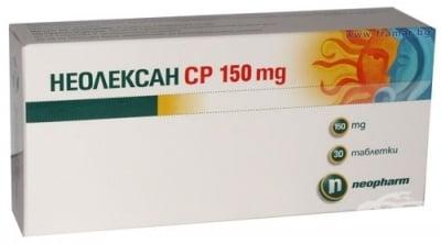 НЕОЛЕКСАН SR табл. 150 мг. * 30