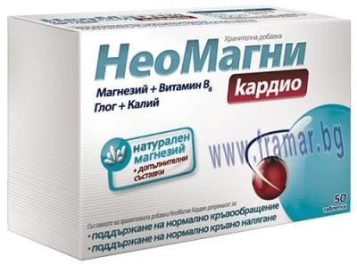 НЕОМАГНИ КАРДИО таблетки * 50