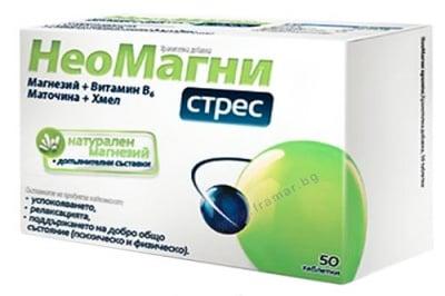 НЕОМАГНИ СТРЕС * 50 таблетки