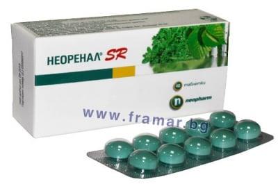 НЕОРЕНАЛ SR таблетки 600 мг. * 40