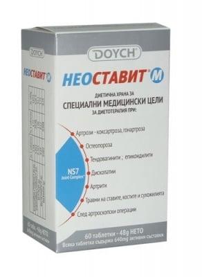 НЕОСТАВИТ М табл. 640 мг. * 60