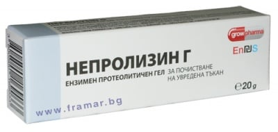НЕПРОЛИЗИН G ПРОТЕОЛИТИЧЕН ЕНЗИМЕН гел 20 гр.