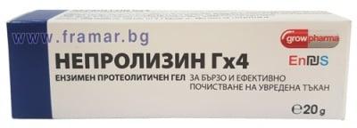 НЕПРОЛИЗИН Gx4 ПРОТЕОЛИТИЧЕН ЕНЗИМЕН гел 20 гр.