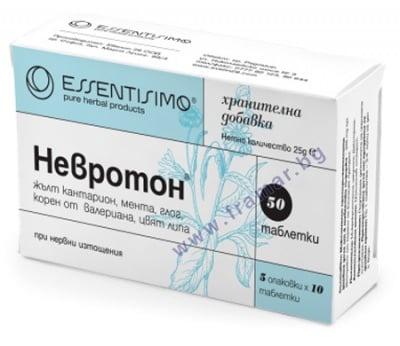 НЕВРОТОН таблетки * 50
