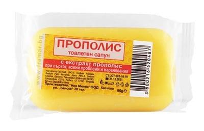 САПУН С ПРОПОЛИС 60 гр.