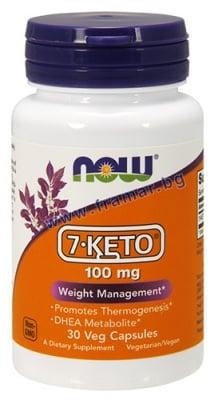 НАУ ФУДС 7 - КЕТО капс. 100 мг. * 30