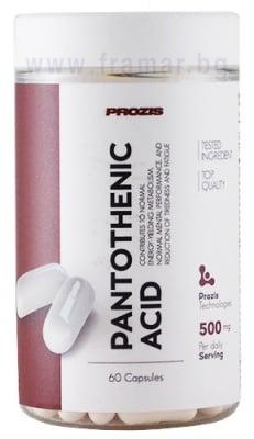 ПРОЗИС ПАНТОТЕНОВА КИСЕЛИНА (ВИТАМИН Б5) капсули 500 мг * 60