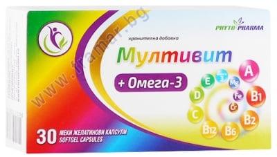 МУЛТИВИТАМИНИ + ОМЕГА 3 капсули * 30 ФИТОФАРМА