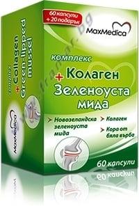 МАКСМЕДИКА КОМПЛЕКС КОЛАГЕН + ЗЕЛЕНОУСТА МИДА капсули * 60