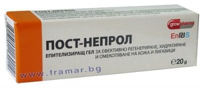 ПОСТ - НЕПРОЛ гел 20 гр.