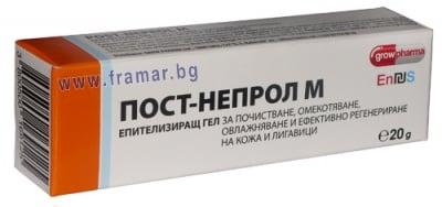 ПОСТ - НЕПРОЛ М гел 20 гр.