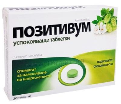 ПОЗИТИВУМ таблетки * 30