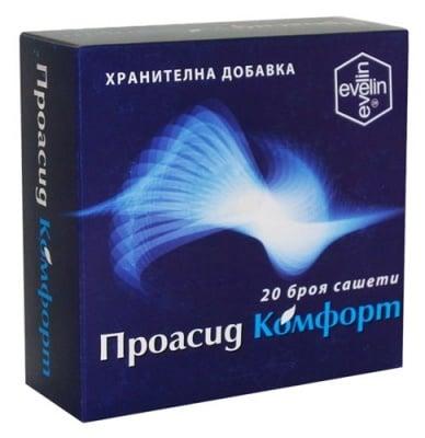 ПРОАСИД КОМФОРТ саше * 20