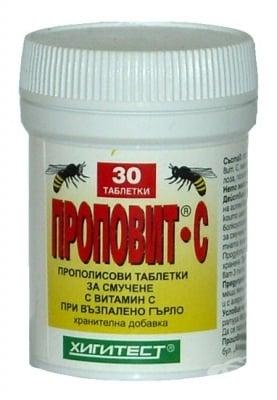 ПРОПОВИТ - С таблетки * 30 ХИГИТЕСТ