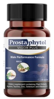 ПРОСТАФИТОЛ ВИГОР ПЛЮС при проблеми с простата и мъжката потентност * 30 капсули