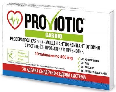 ПРОВИОТИК КАРДИО таблетки 500 мг * 10