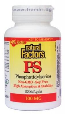 ПИЕС - ФОСФАТИДИЛСЕРИН Натурал факторс капсули 100 мг. * 30