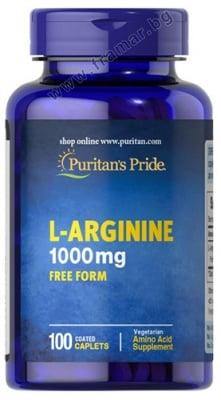 L - АРГИНИН 1000 мг - за нормално кръвоснабдяване на всички тъкани и органи * 100 каплети