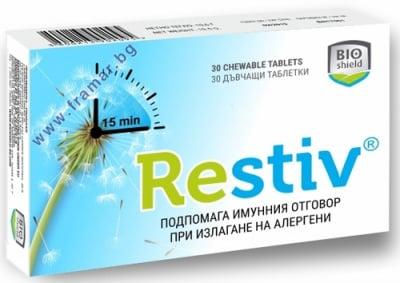 РЕСТИВ дъвчащи таблетки * 30