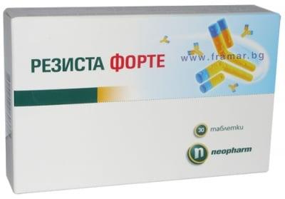 РЕЗИСТА ФОРТЕ таблетки * 30