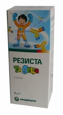 РЕЗИСТА КИДС гранули 100 мл.