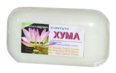 САПУН С ХУМА 60 гр. НИЯ МИЛВА