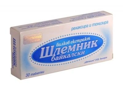 ШЛЕМНИК табл. 150 мг. * 30