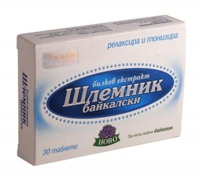 ШЛЕМНИК  табл. 450 мг. * 30