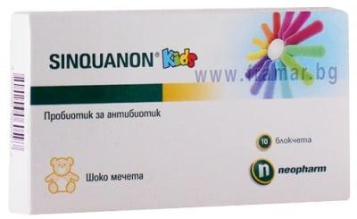 СИНКВАНОН КИДС ШОКО МЕЧЕТА - пробиотик за чревната микрофлора * 10 блокче