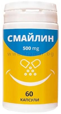 СМАЙЛИН капсули * 60