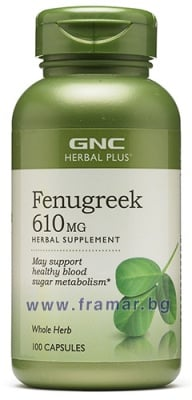 СМИНДУХ капсули 610 мг. * 100 GNC
