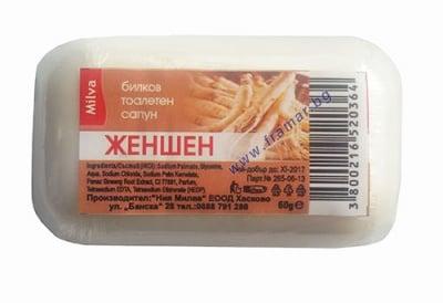САПУН С ЕКСТРАКТ ОТ ЖЕН ШЕН 60 гр.