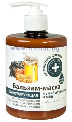 СТИМУЛИРАЩА БАЛСАМ - МАСКА с алтайско мумио и екстракт от мед - 500 мл
