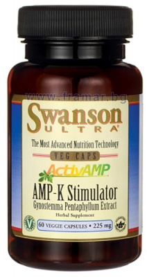 АКТИВЕН АМР АМР-К СТИМУЛАТОР 225 мг. * 60 капсули